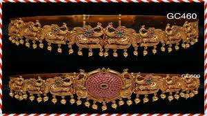 Vaddanam Designs 1 Gram Gold Online Shopping Video Pure 1 Gram Gold Vaddanam Jewellery Designs For South