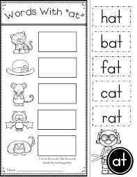 Free Printable Phonics Worksheets Short And Uk Vowel Language Arts ...