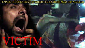 victim short film about rape short film about rape