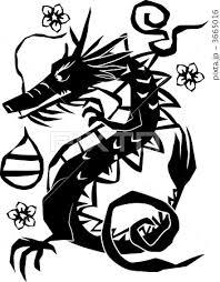 切り絵風の龍のイラスト素材 3665016 Pixta