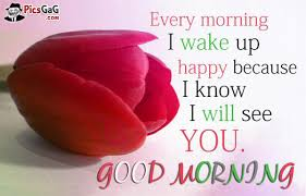 good morning sms to lover