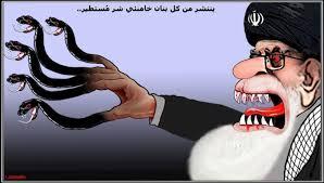 اعلان الخساسة والنخاسة عن موت كرامة وحرية الانسان وانتصار الحجاب …