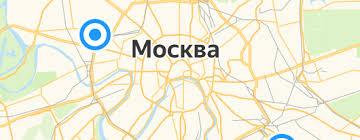 Кружки, блюдца и пары <b>Naomi</b> — купить на Яндекс.Маркете