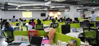 software company office. COMPANY WAY. Absolute Software Company Office 2