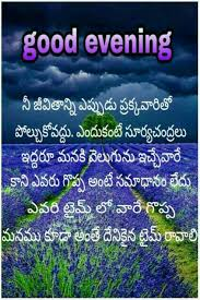 Friend Subbu Good Morning Quotes Life Lesson Quotes Morning Quotes
