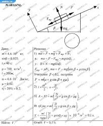 Контрольная работа по математике класс за четверть перспектива  Контрольная работа по математике 2 класс за 2 четверть перспектива coatazi adobe photoshop elements