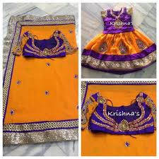 Mother Designer Chennai Mother Daughter Matching Designer Outfits South India Fashion