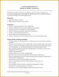 Subway Job Description Resume 20 Uxhandy Com Server For Exam Peppapp