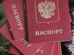Заявление о приему в гражданство рф по паспортной амнистии На  Российский паспорт ФЗ паспорт гражданина Российской Федерации