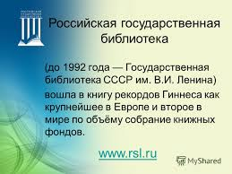 Презентация на тему октября г г Севастополь Нина  2 до