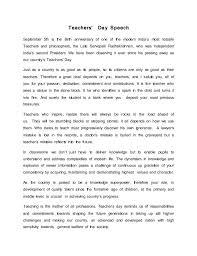 teachers essays co teachers essays