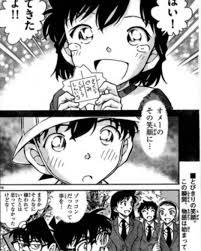 Posts Tagged As 新一boy Picdeer