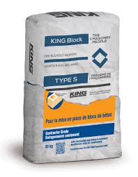 King Masonry Products News Events Press Releases New