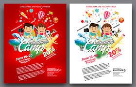 Summer Camp Brochure Template Free Download Summer Camp Flyer