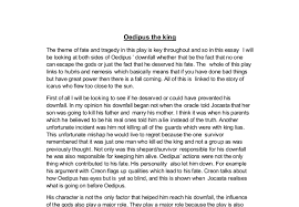 top tips for writing in a hurry oedipus the king essay questions oedipus the king essay plagiarism best paper