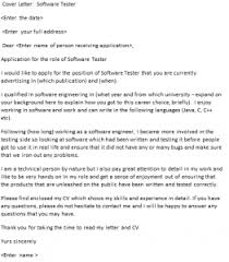 Sap Tester Cover Letter