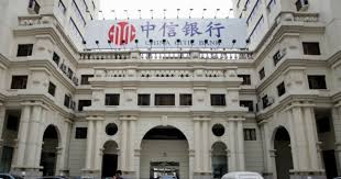 citic bank chinese citic bank looks to seize vancouver area luxury homes