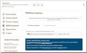 Привязка счета ККБ webmoney wiki Кроме того инструкция по прикреплению отправляется в ваш wm keeper от Сервиса привязки счетов Перейдите по ссылке указанной в сообщении или