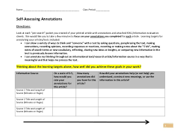 Student Self-Assessment Of Annotations October 16 2014 Rust