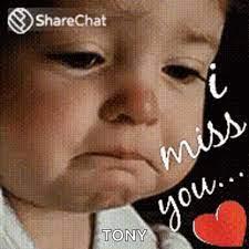 i miss you sad gif i miss you sad
