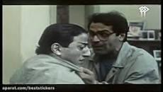 Image result for فیلم سینمایی من زمین را دوست دارم آپارات