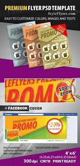 Promo Flyer - East.keywesthideaways.co