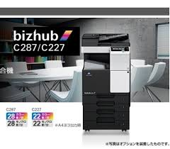 The drivers provided on this page are for konica minolta c227seriespcl, and most of them are for windows operating system. Driver C227 Konica Minolta Bizhub C227 Promac 1800899cash Today