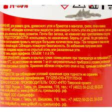 <b>Жидкость для розжига</b> Grillkoff, 1 л. в Москве – купить по низкой ...