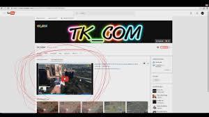 วิธีทำให้วีดีโอขึ้นหน้าแรกยูทูป - YouTube
