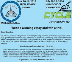 farmers electric sponsoring rd annual essay contest farmers  junior winners to washington d c sophomores to jefferson city