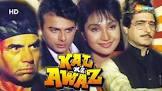 R.S. Choudhury Kal Ki Baat Movie