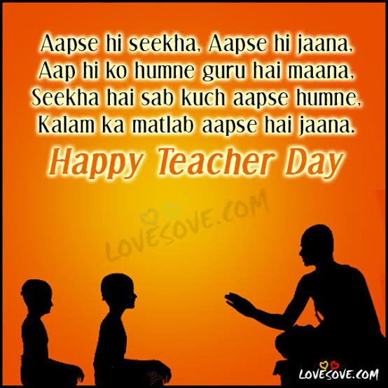 funny shayari for teachers