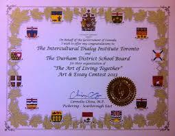 durham region art essay contest awards ceremony th  durhamartessaycontestawardsceremony 2013 0001