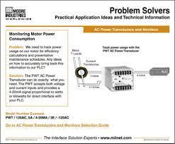 monitoring motor power consumption