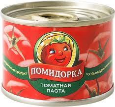 Томатная паста - купить в Москве, цены в интернет-магазинах на ...