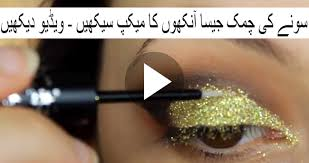 then here fashion hunt world is going to share with you another party occasional makeup tutorial yes this is gold glitter cut crease y eye