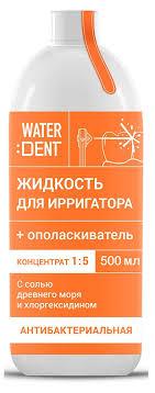 Купить <b>Жидкость для ирригатора Waterdent</b> Антибактериальный ...