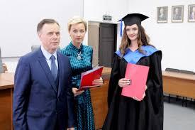 Торжественное вручение дипломов выпускникам Академии  Торжественное вручение дипломов выпускникам Академии