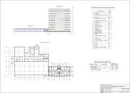 Курсовые и дипломные проекты Многоэтажные жилые дома скачать  Курсовой проект 9 ти этажный жилой дом в панельных конструкциях и общественное здание по