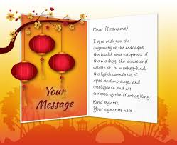 Last year has come and gone, we feel so lucky to get you as customer. Lunar New Year Ecards Chinese New Year Business Greeting Ecards