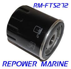alternator diagram wire wiring 213 4350 alternator discover your yanmar marine alternator wiring copxinfo alternator diagram wire