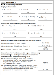 unusual chapter 3 test math algebra 1 practice worksheets best 8th grade math worksheets printable with answers holt mcdougal