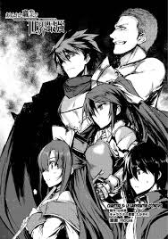 Arifureta Shokugyou De Sekai Saikyou Light Novel Volume 1 Illustrations Arifureta Shokugyou De Sekai Saikyou Le Labyrinthe Dorcus