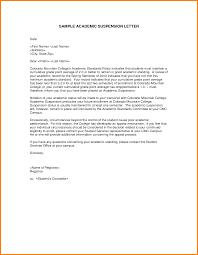 10 academic dismissal appeal letter wedding spreadsheet academic dismissal appeal letter academic dismissal appeal letter