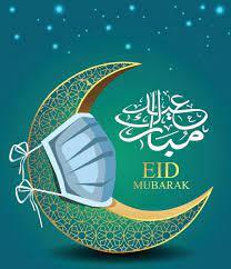 Dr. Hamid Slimi - Eid Mubarak to all of you! عيد مبارك علينا وعليكم وكل عام  وأنتم بخير وعلى خير ومن أهل الخير