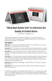 Blind Spot Amsler Grid Good Lite Company