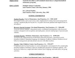 Software Engineer Resume Examples Google Resume Format] 100 Images Example Software Engineer 56