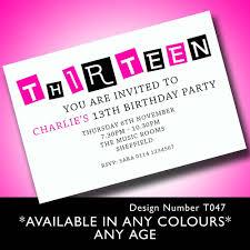 free 13th birthday invitations 13th birthday invitations printable barca fontanacountryinn com