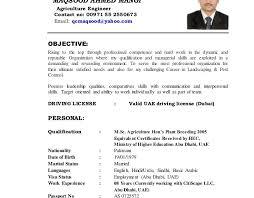 Agricultural Engineer Sample Resume 8 Download