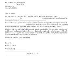 written two weeks notice giving notice at work letter template new final written warning